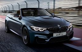BMW M4 Cabrio 460CV